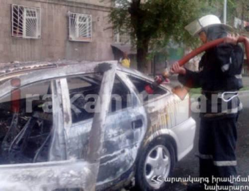 Երևան քաղաքի Խանջյան-Նալբանդյան փողոցների խաչմերուկում այրվում է ավտոմեքենա