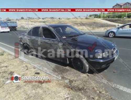 Ավտովթար Երևանում. Կարմիր խաչի մոտ BMW-ն բախվել է բազալտե եզրաքարին և կողաշրջվել. կա վիրավոր