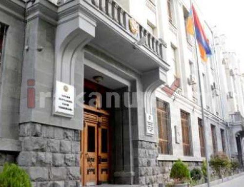 Արտակարգ դեպք Երևանում. ՌԴ քաղաքացին դիմել է գլխավոր դատախազություն, որ իր ճամպրուկից գողացել են 8 մլն դրամին համարժեք թանկարժեք իրեր