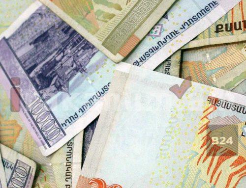 Կենսաթոշակների վճարման գործընթացը կսկսվի հուլիսի 2-ից