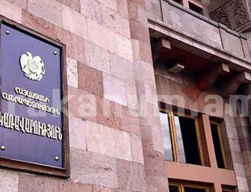 Կառավարությունը մերժեց  «Լուսավոր Հայաստան»-ի ներկայացրած նախագիծը