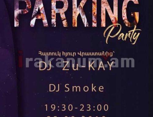 «Parking party» Ջոսում