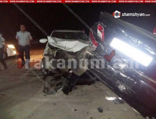 Խոշոր ավտովթար Արարատի մարզում բախվել են 31-ամյա վարորդի Toyota Camry-ն, 41-ամյա վարորդի KIA-ն և 28-ամյա վարորդի Opel-ը. ավտոմեքենաները վերածվել են մետաղե ջարդոնի