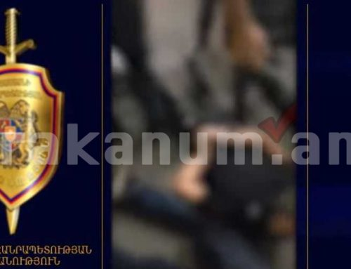 Երևանում ոստիկանները զինված բախում են կանխել