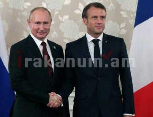 Ռուսաստանի եւ Ֆրանսիայի նախագահները քննարկել են ԼՂ հիմնախնդիրը