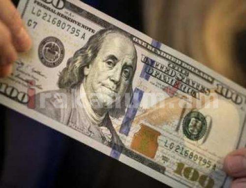 Բանկում կեղծ 100 դոլարանոց ներկայացրած քաղաքացին հայտնաբերվել է