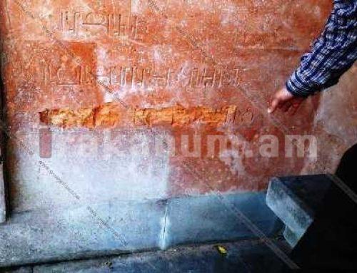Դիլիջանում ազատամարտիկների հուշարձանի վրայից ջնջել են բարերարի անունը, ջարդել են ցայտաղբյուրները