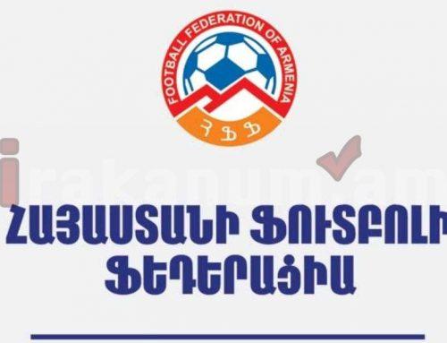 Արթուր Վանեցյանի որոշմամբ կասեցվել են 3 ֆուտբոլիստների կարգապահական տույժերը