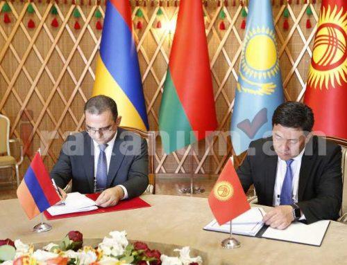 Հայաստանի և Ղրղզստանի էկոնոմիկայի նախարարները ստորագրել են եկամտի կրկնակի հարկումը բացառելու և հարկումից խուսափելը կանխելու մասին համաձայնագիրը