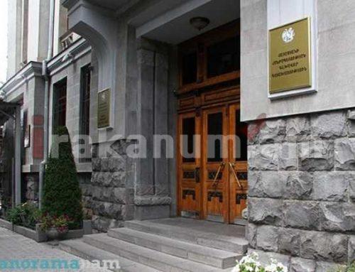 ՀՀ դատախազությունը նախաձեռնում է հանցավորության դեմ պայքարի ռազմավարության մշակման գործընթաց