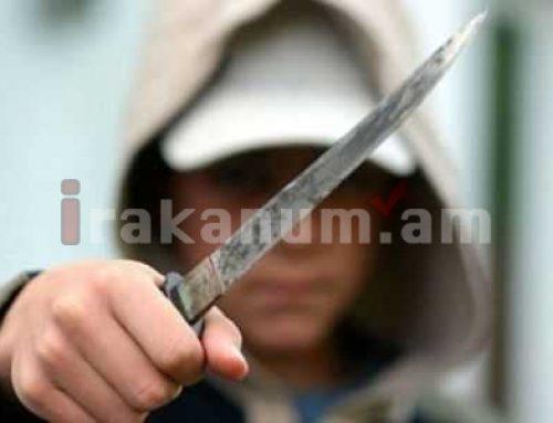 Արմավիրի ավտոկայանում 17-ամյա պատանին 15-ամյա դպրոցականի է դանակահարել