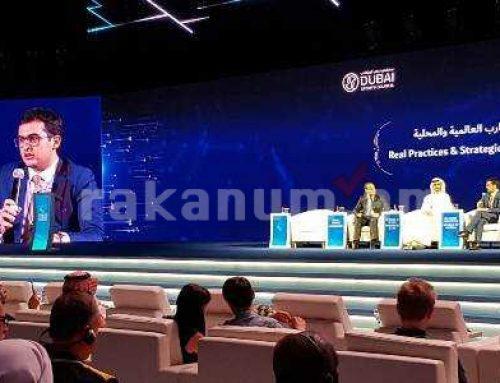 Հակոբ Արշակյանը ԱՄէ-ում մասնակցում է «Արհեստական բանականությունը սպորտում» համաժողովին