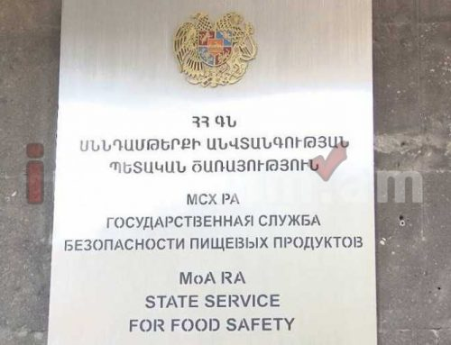 Արտաշատի 4 դպրոցում սննդի հետ կապված խախտումներ են հայտնաբերվել. ՍԱՏՄ