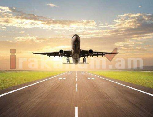 «Արմենիա Էյրվեյզ»-ը սկսում է թռիչքները Երևան-Թեհրան-Երևան ուղղությամբ