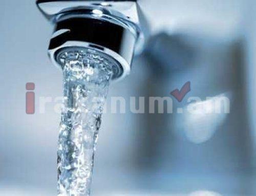 Հոկտեմբերի 1-ից ջուրը կդառնա ժամով․ «Վեոլիա ջուր»