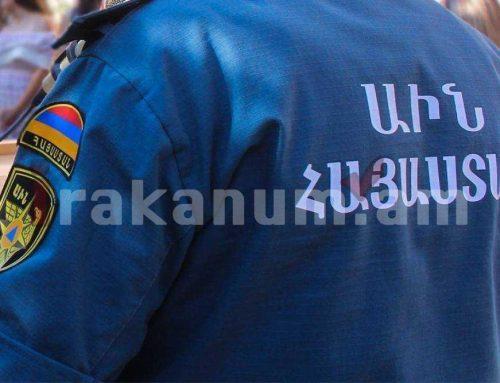 Ոսկեպար գյուղում հայտնաբերվել է երկու չպայթած արկ