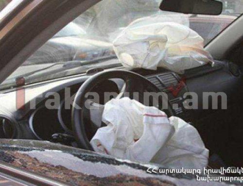 Վարդենիս-Ակունք ավտոճանապարհին ՃՏՊ-ի հետևանքով քաղաքացի է մահացել