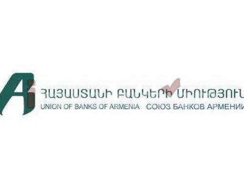 Նախորդ տարվա համեմատ ՀՀ առեւտրային բանկերի վճարած հարկերն ավելացել են 9.4 տոկոսով. ՀՀ բանկերի միություն