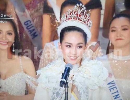 «Միսս Ինթերնեյշնլ 2019» գեղեցկության մրցույթի հաղթող է դարձել Թաիլանդի ներկայացուցիչը (լուսանկարներ, տեսանյութ)
