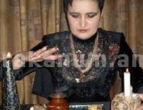 Արտակարգ դեպք Երևանում. կեղծ գուշակը 55-ամյա կնոջ ընտանիքի վրայից «թուղթ ու գիրը բացելու համար» մաս-մաս պահանջել և ստացել է 3800 դոլար