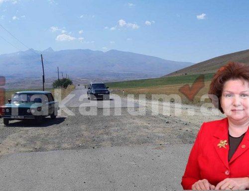 Հերմինե Նաղդալյանի ՍՊԸ-ի կողմից ճանապարհ կառուցելու արդյունքում հափշտակվել է 21 մլն դրամ. հարուցվել է քրգործ