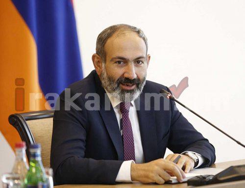Վարչապետի ելույթը  Հայաստանում Ամերիկայի առեւտրի պալատի տարեվերջյան հանդիպմանը.ուղիղ