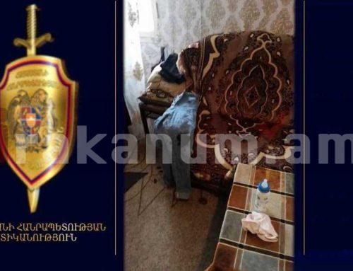 Կումայրիի ոստիկանները բացահայտեցին կնոջ դանակահարության դեպքը (ՏԵՍԱՆՅՈՒԹ)