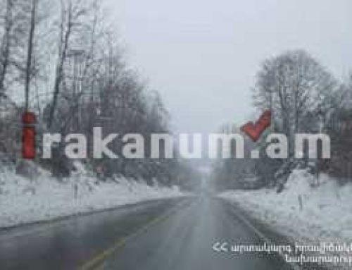 Սոթք-Քարվաճառ ավտոճանապարհը և Վարդենյաց լեռնանցքը բաց են անվաշղթաներով բեռնատարների համար