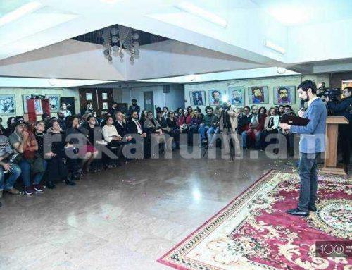 Ամփոփվեց մանկագիրների և նկարազարդողների մրցույթը. ներկա էր Նունե Սարգսյանը