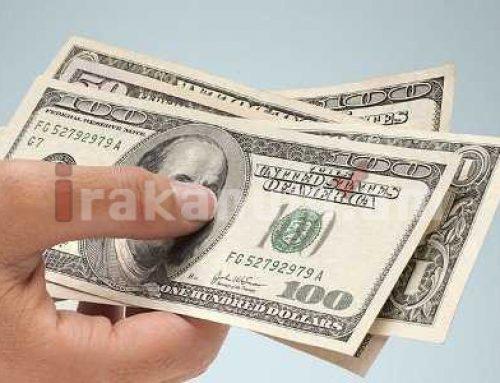 Դոլարի փոխարժեքը կայուն է. եվրոն թանկացել է ավելի քան 3 դրամով