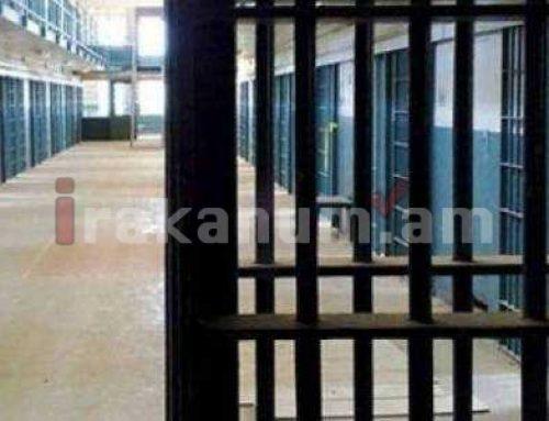 «Դատապարտյալների հիվանդանոց» քրեակատարողական հիմնարկում կալանավոր է մահացել