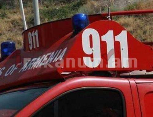 «911» ծառայություն ահազանգ է ստացվել, որ Երևանի Արարատյան 1-ին զանգվածում ավտոմեքենա է այրվում
