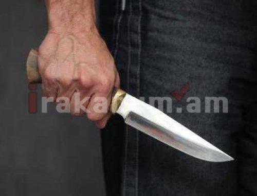 Լոռի Բերդ գյուղում կատարված դանակահարության դեպքը բացահայտվել է. հարվածողը եղել է ոչ սթափ
