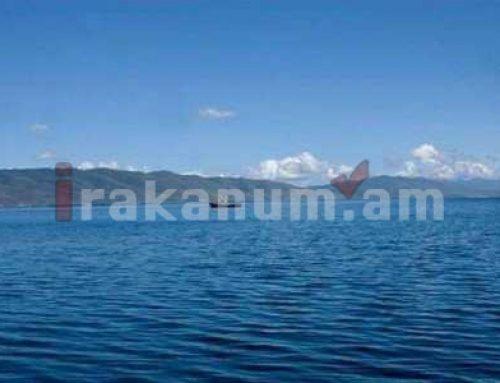 Ի՞նչ դեպքերում թույլ կտան ջրառը Սեւանա լճից. քննարկում ՀՀ խորհրդարանում