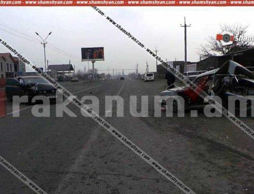 Արմավիրի մարզում բախվել են Toyota Camry-ն ու 06-ը. 06-ը վերածվել է մետաղե ջարդոնի, կա վիրավոր