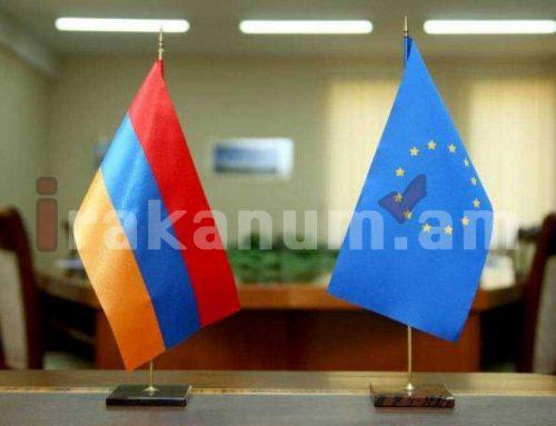 Բրյուսելի քաղաքային խորհրդարանը վավերացրել է ՀՀ-ԵՄ համաձայնագիրը