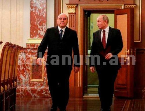 Հայտնի է Ռուսաստանի Դաշնության նոր կառավարության կազմը