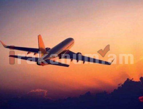 Վրաստանը կորոնավիրուսի պատճառով մինչև մարտի 29-ը դադարեցրել է ավիահաղորդակցությունը ՉԺՀ-ի հետ