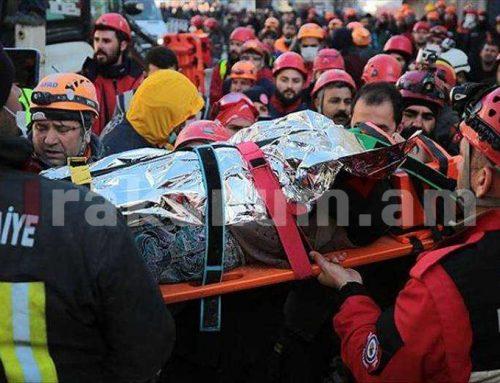 Թուրքիայում զոհերի թիվը հասել է 22-ի, կտարհանվի աղետից տուժած թուրքական բանտը