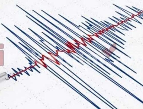 Գրանցվել է 4,5 բալ ուժգնությամբ երկրաշարժ