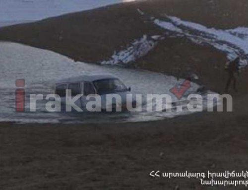 «ԳԱԶել» մակնիշի ավտոմեքենան սահել և հայտնվել է Ազատի ջրամբարը
