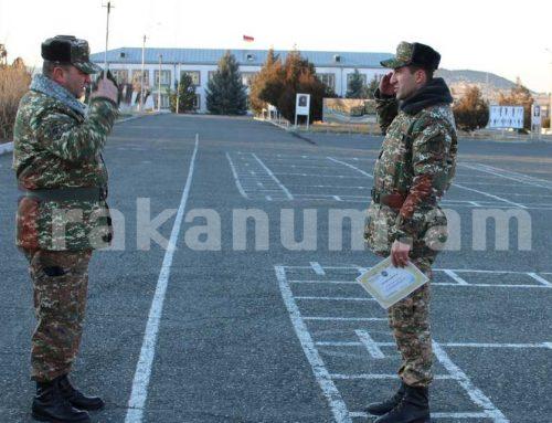 Խրախուսվել են զորամասի լավագույն զինծառայողները