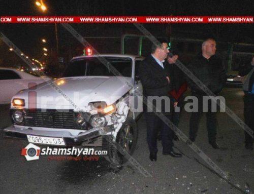 Երևանում վթարի է ենթարկվել «Վարդաշեն» քրեակատարողական հիմնարկի պետը
