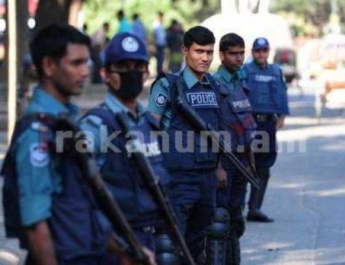 Բանգլադեշում 10 մարդ մահապատժի է դատապարտվել 2001 թվականի ահաբեկչության մեղադրանքով