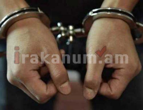 Ոստիկանության, ԱԱԾ աշխատակիցներն ու ՌԴ սահմանապահները ձերբակալել են ծանր հանցագործության համար հետախուզվողին