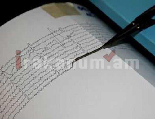 Երկրաշարժ` Սիրիայում. զգացվել է նաև Հալեպի հայկական թաղամասերում