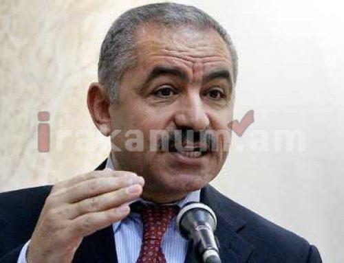 Պաղեստինի վարչապետը միջազգային հանրությանը կոչ է արել բոյկոտել Թրամփի «խաղաղ պլանը»