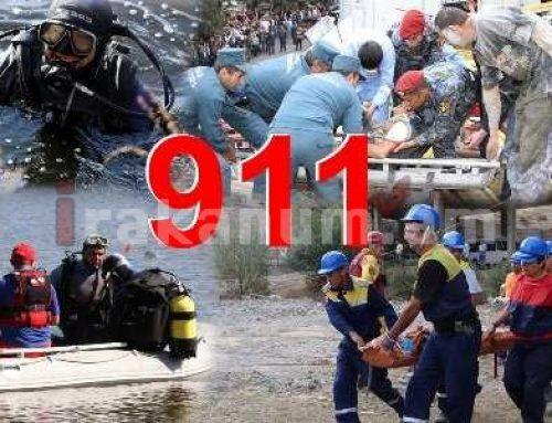 Անցած շաբաթ գրանցվել է 115 արտակարգ դեպք. զոհվել է 4, փրկվել՝ 6 քաղաքացի