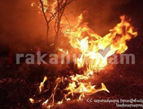Քասախ գյուղում հրդեհվել է չբնակեցված տնակ և խոտածածկույթ