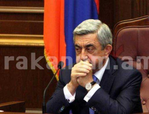 Սերժ Սարգսյանի և մյուսների մեղադրանքը հաստատվել է. գործն ուղարկվել` դատարան